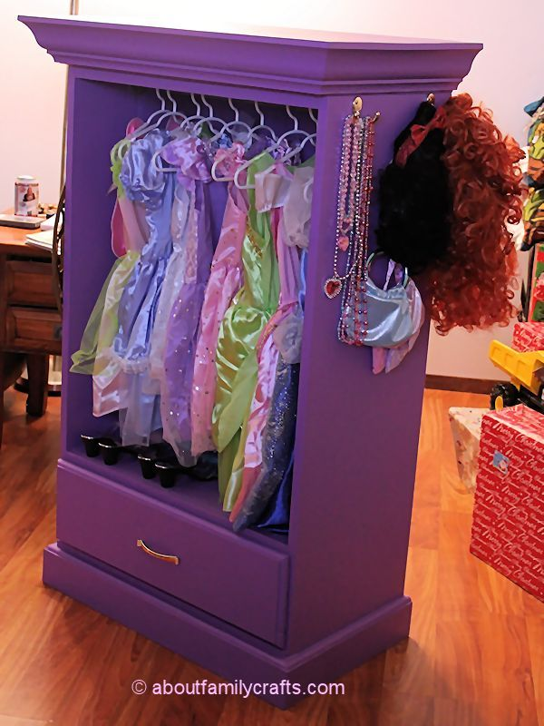 repurposed dress up armoire