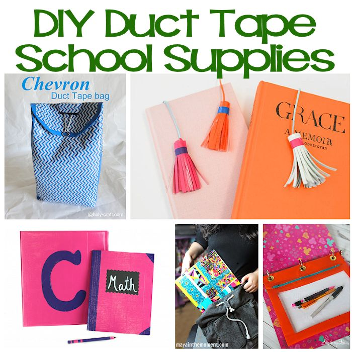 Duct Tape School Supplies