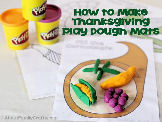 How to Make Thanksgiving Play Dough Mats