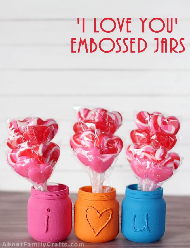 'I Love You' Embossed Jars